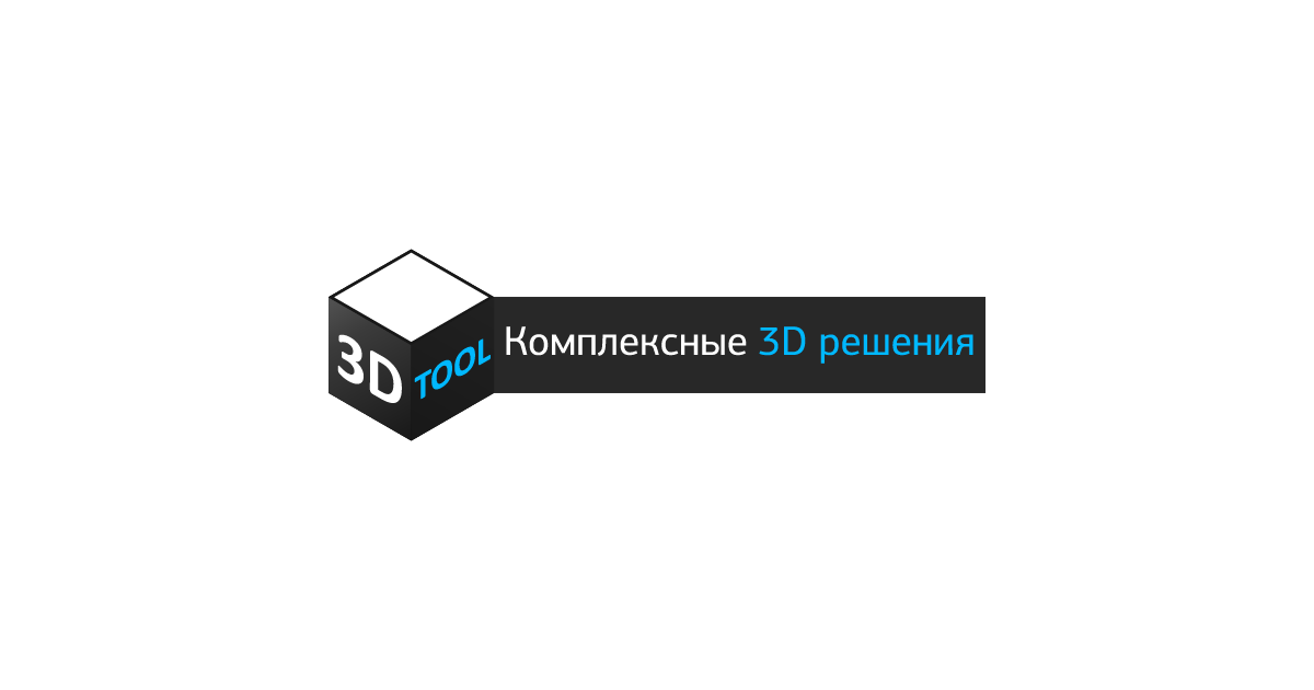 3Dtool
