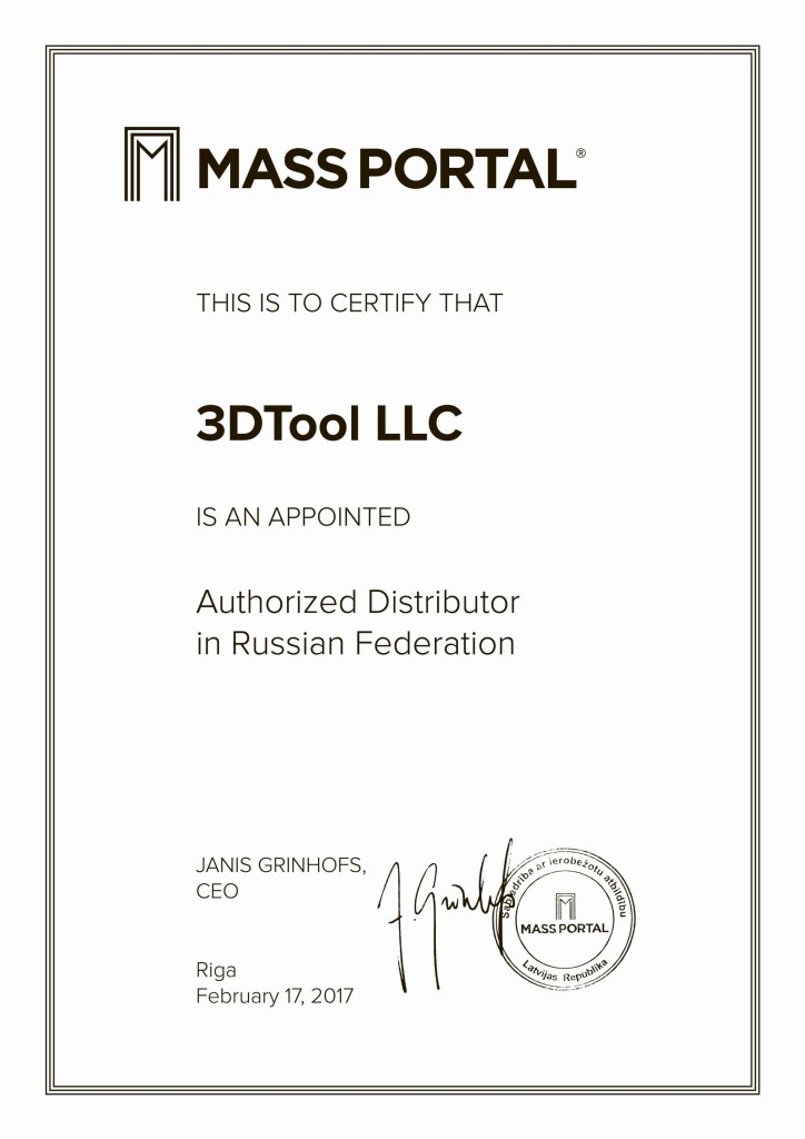 3dtool-massportal