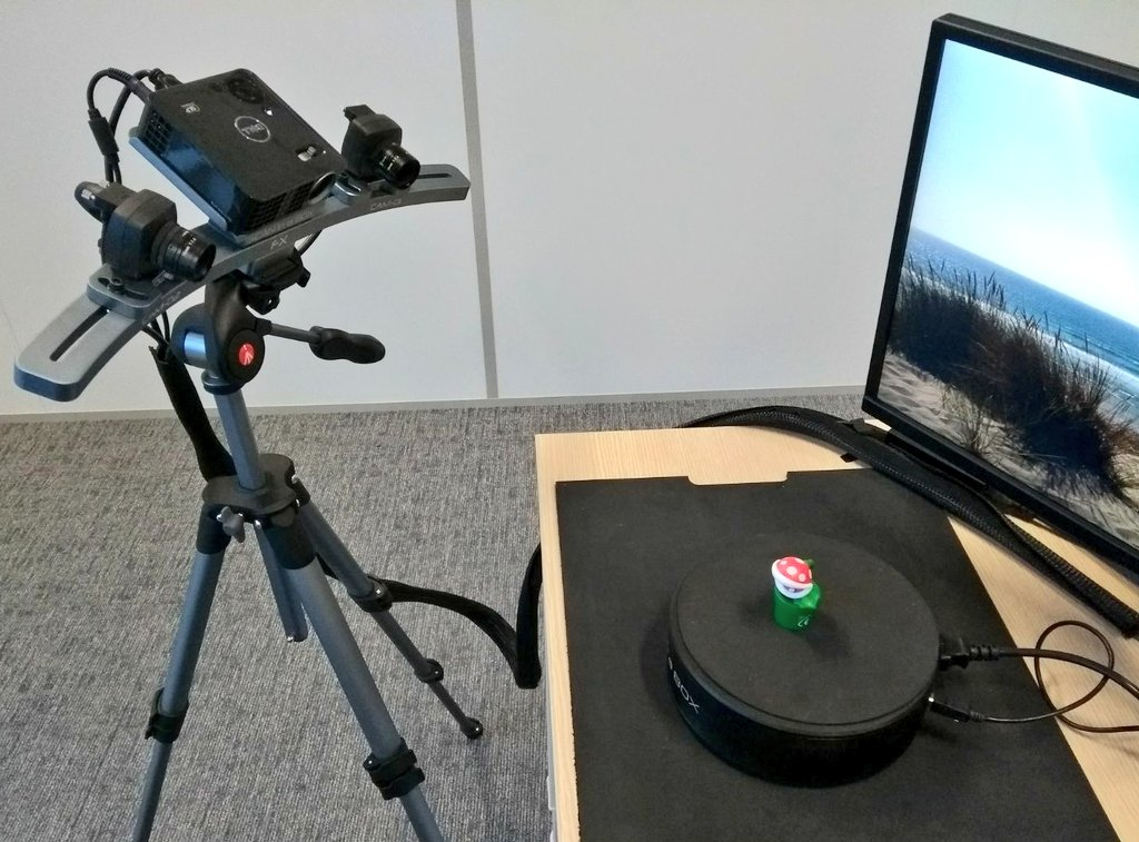 картинка 3D сканер Open Technologies Scan in a Box FX Интернет-магазин «3DTool»