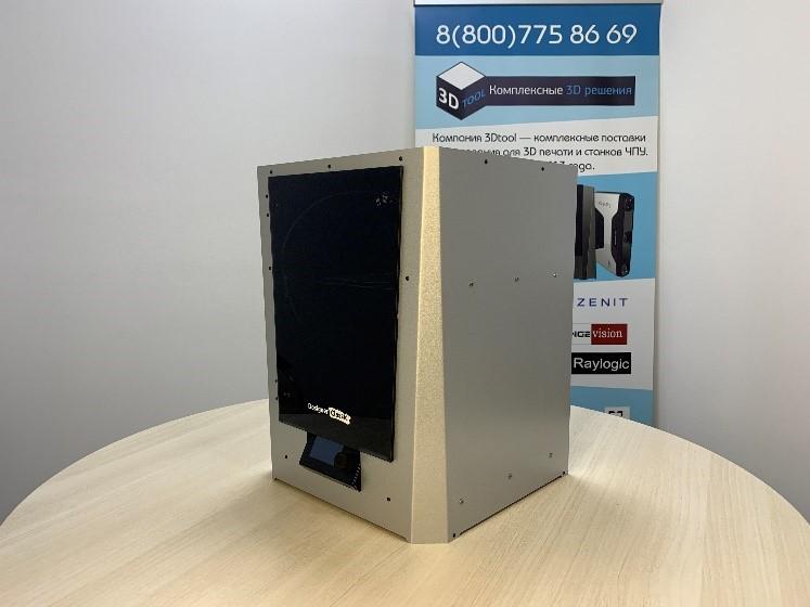 PDC9.jpg