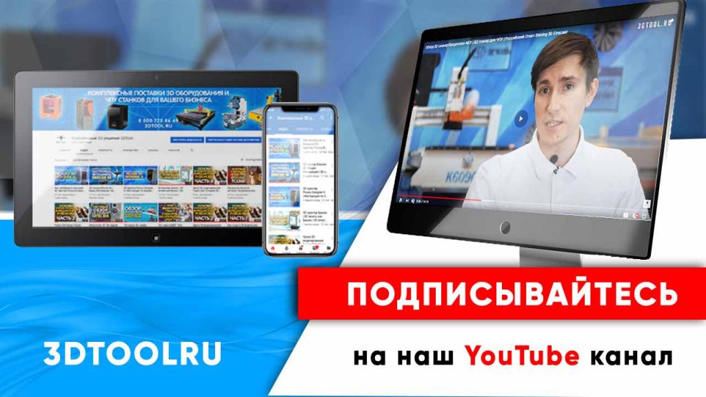 100_V3.5_YouTube_Full.jpg