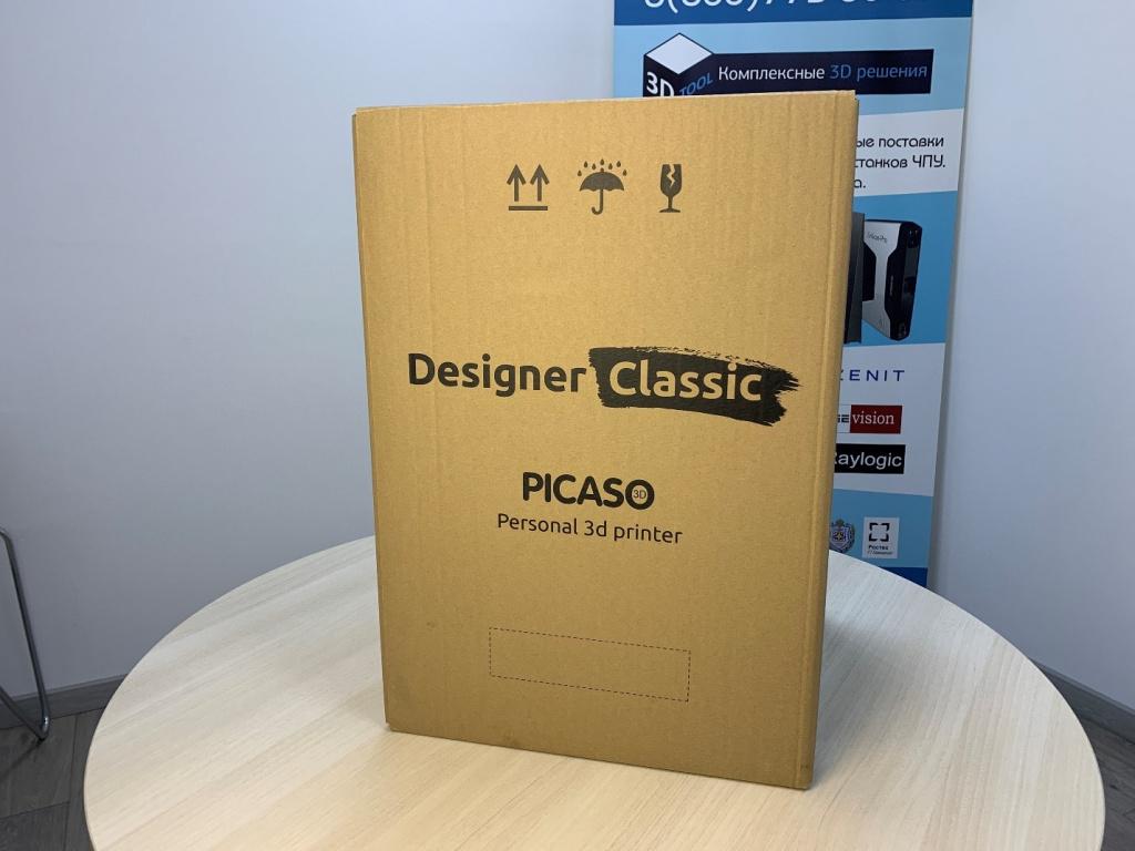 PDC4.jpg