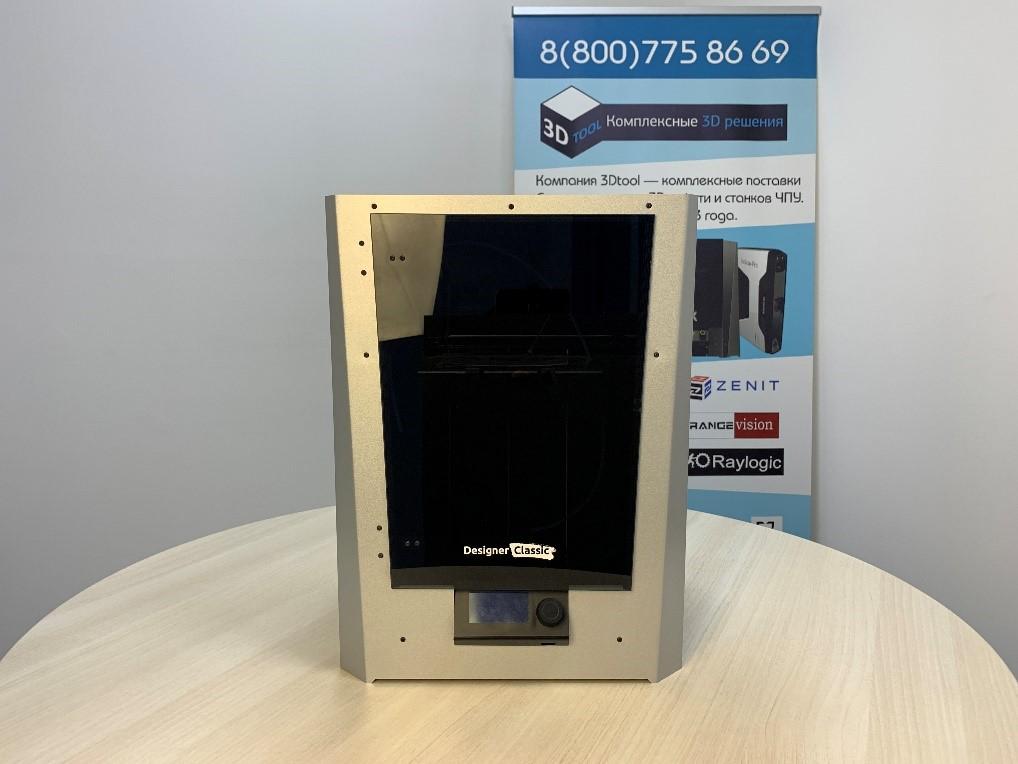 PDC8.jpg