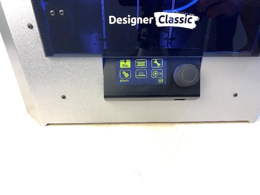PDC14.jpg