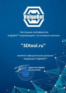 Сертификат 3Dtool от компании Volgobot