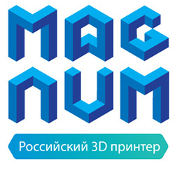 magnum (1)