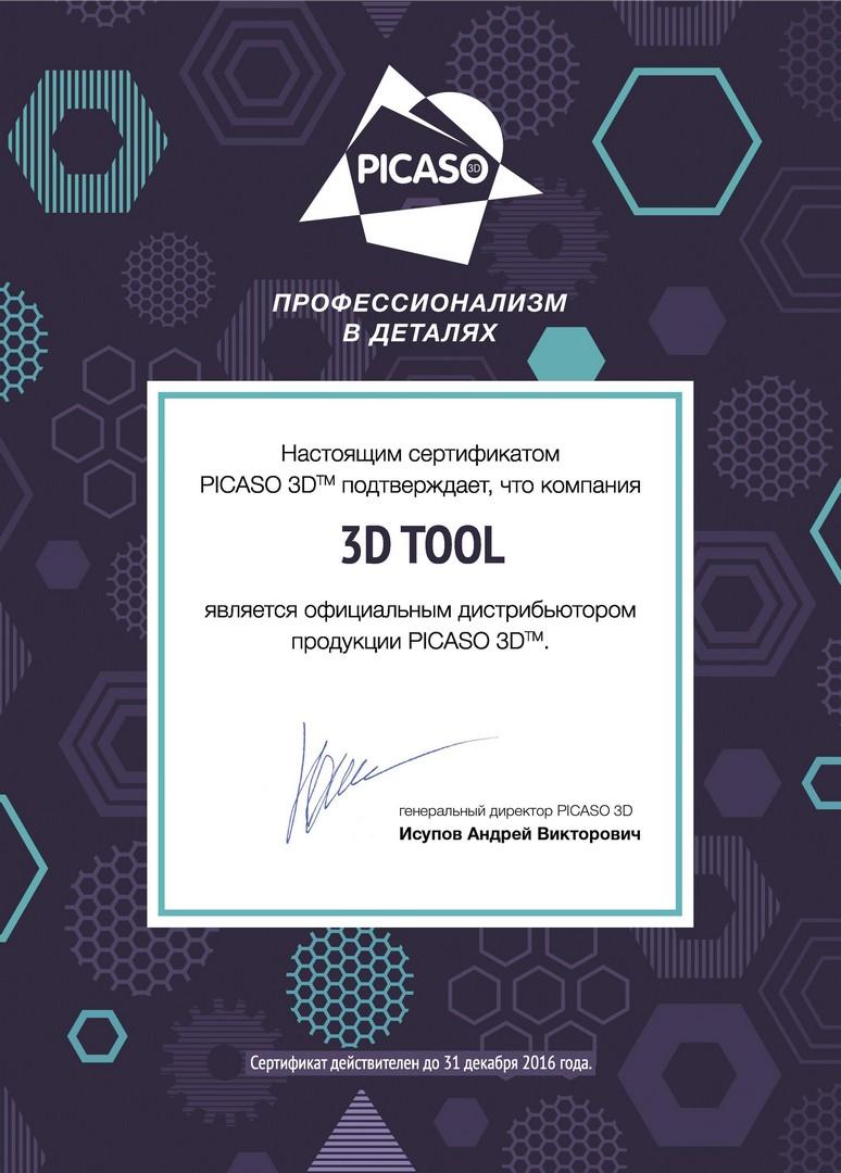 PICASO 3D Sertificate