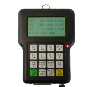 Sicono SIC330 DSP Plus 11