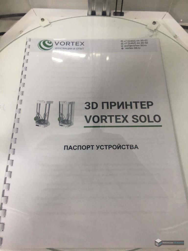 Vortex Solo