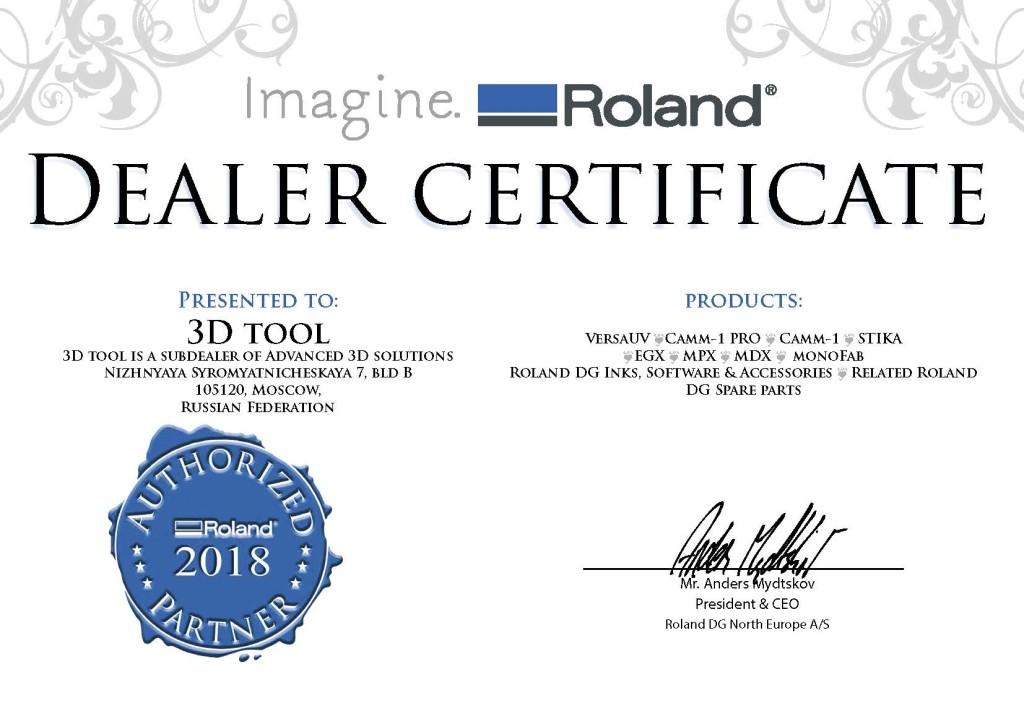3D tool-Roland
